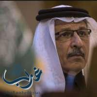 بـ (30.8) مليون دولار السعودية تسدد حصتها في ميزانية السلطة الفلسطينية