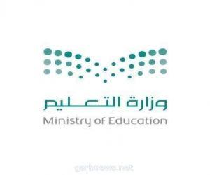 تعليم مكة يعقد اللقاء التعريفي لمسابقة القرآن الكريم والحديث النبوي