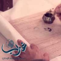 النادي السعودي في ابردين يحتفي باليوم العالمي للغة العربية