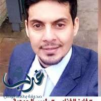 الجمعية السعودية بجامعة مانشستر متروبولتان وبرامج خاصة للمبتعثين