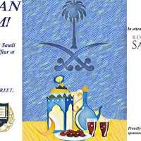 نادي الطلبة السعودي بجامعة سوفلك يعقد لقائه الأول في رمضان