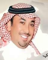 رسالة معايدة من الدكتور الشاعر صالح الشادي