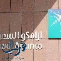 الصين : تنشيء تكتلاً إستثماريا وتخطط  للعمل كمستثمر أساسي في إكتتاب أرامكو السعودية