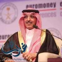 غرفة الشرقية: حديث وزير المالية عن نظام الإفلاس اجتزئ من سياقه