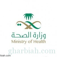 آلية لتطوير المراكز الصحية بصحة الطائف