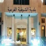 بلدية الشوقية بالعاصمة المقدسة تقوم بحملات تفتيشية على أسواق مكة المكرمة