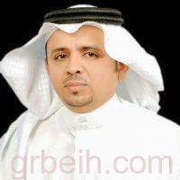 آل حمود مديرآ لإدارة  الأمن والسلامة بتعليم رجال المع