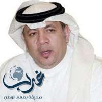 مدير عام صحة منطقة مكة يصدر عدد من القرارات الاداريه لقياداتها