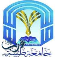 """جامعة طيبة تدشن مبادرة """"بيننا مسعف"""" للتوعية بالإسعافات الأولية"""