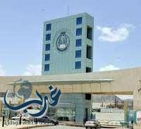 جامعة الباحة تحتفل بتخريج 3409 طالبات