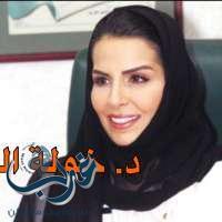 نماذج بارزة لسيدات سعوديات ( مجال العلوم )