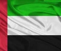 الامارات تخفض التمثيل الدبلوماسي مع إيران