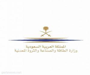 المملكة تفتح باب تقديم العطاءات لمشروع دومة الجندل لطاقة الرياح بحجم 400 ميجاواط