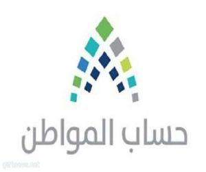 «حساب المواطن» يفتح باب الشكاوى بدءاً من الغد