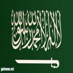 استشهاد الجندي أول علي احمد حمدي بالحد الجنوبي