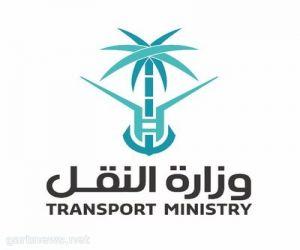 النقل: أكثر من 46 مليون رحلة على طرق المملكة خلال شهر فبراير