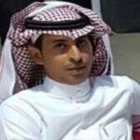 عبدالله العاصمي