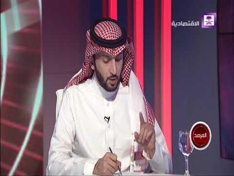 ابناء التوحد والمستقبل العلمي والاجتماعي- الاميرة سميرة ال سعود